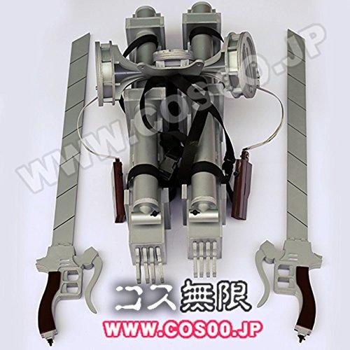 進撃の巨人風風 立体機動装置 アニメ版風 コスプレ道具
