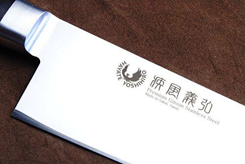 Yoshihiro Ginsan-Ko High Carbon Stain Resistant Steel Gyuto Japanese Chefs Knife with Nuri Saya Cover (8.25'' (210mm)) by Yoshihiro (Image #2)