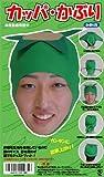 Kappa head (japan import)
