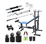 Gold Fitness 50 Kg PVC Weight With Excercise 8 In 1 Bench Combo Set 3Ft Curl Rod + 5Ft Plain Rod