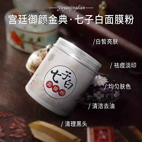 Chinese Herbal Health Tongrentang Mask Powder150g北京同仁堂 七子白面膜粉150g 改善肌肤暗黄暗沉外用面膜粉 by Aenghuaoo (Image #2)