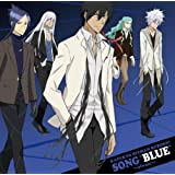 """家庭教師ヒットマンREBORN!キャラクターアルバム SONG""""BLUE""""~rivale~"""