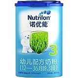 Nutrilon 诺优能 3段幼儿配方奶粉(12-36个月) 800g(荷兰原装进口)