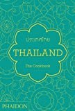 Thailand: The Cookbook