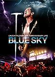 Eikichi Yazawa - 40Th Anniversary Live Blue Sky [Japan DVD] GRRD-8