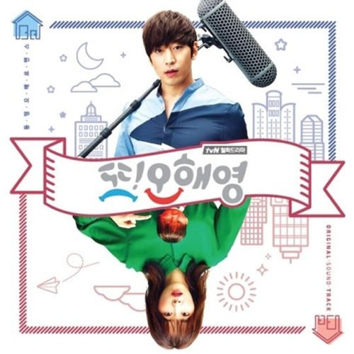 Roy Black - Another Oh Hae Young O.s.t 2016 Korean Tvn Tv Drama Ost Cd Package K-Pop Sealed - Zortam Music