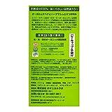 Radico Color Me Organic 100% Natural Herbs Long