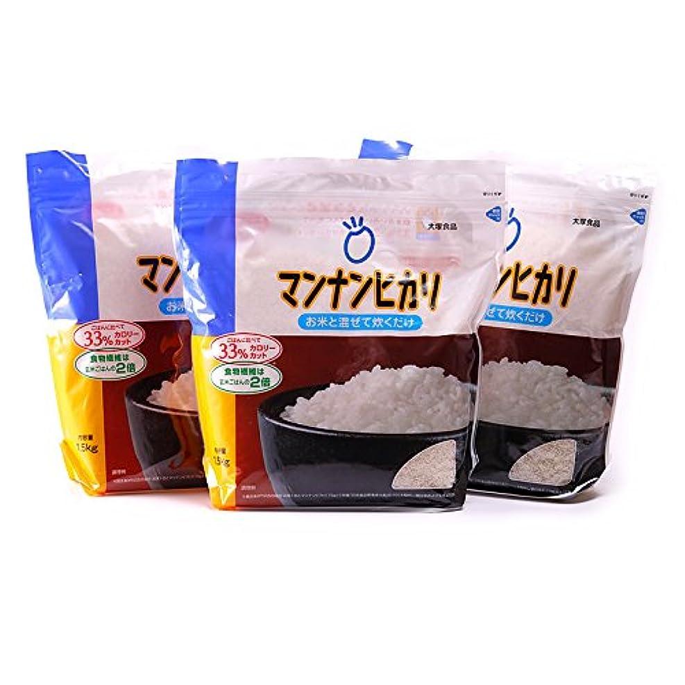 皮肉ゴミ惑星乾燥 粒こんにゃく 粒こんきらり 5合分 (65g×5入) X2袋セット (無農薬 栽培) (低カロリー 低糖質 ヘルシー 食材)