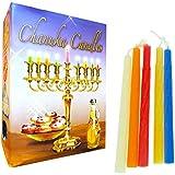 1 paquet de bougies de 'Hanoucca, 44 Kosher bougies de 'Hanoucca