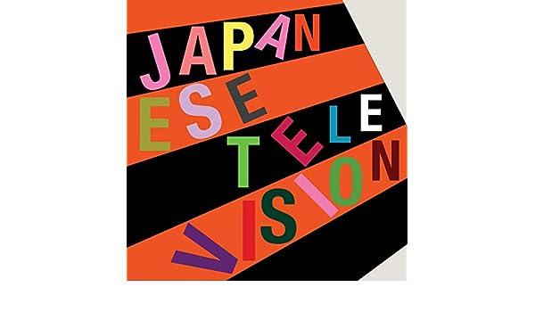 Japanese Television II de Japanese Television en Amazon Music ...