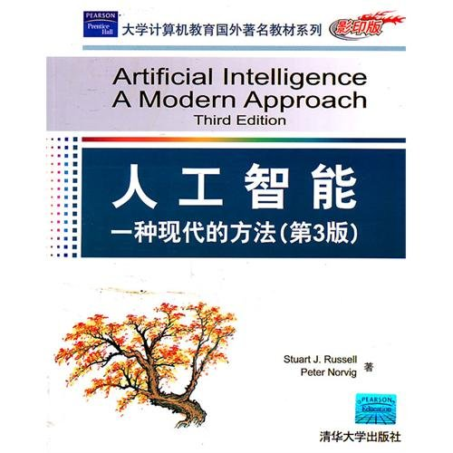 ebook artificial intelligence a modern approach 3rd edition free pdf
