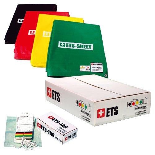人気新品 ETSトリアージキット ETS ETS 4100【1箱単位】(23-5110-00) B01KDPIW9W, セットアップ:eb9b2271 --- a0267596.xsph.ru