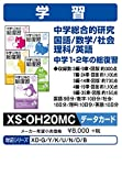 Casio electronic dictionary add content microSD card version of junior high school comprehensive research Country / number / company / management / UK / junior high school 1 and 2 years total review XS-OH20MC