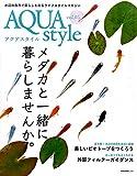 Aqua Style(アクアスタイル) Vol.5 (NEKO MOOK)
