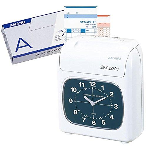 【タイムカードA 100枚付きセット】AMANO 電子タイムレコーダー BX2000  タイムカードA B01C2CZ74W