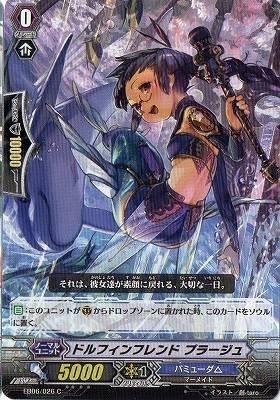 CARD FIGHT!! VANGURD EB06/ 026 Dolphin Friend Fuller Jeu C