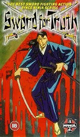 Sword For Truth - Manga [Alemania] [VHS]: Amazon.es: Osamu ...