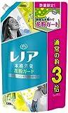 【数量限定】レノア 本格消臭 柔軟剤 花粉ガード グリーンシトラスの香り 詰替用 1200ml
