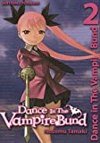 Dance in the Vampire Bund Vol.2