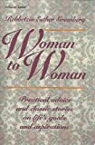 Woman to Woman, Aviva Rappaport, 0899063829
