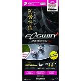 ウインズジャパン〔WINS JAPAN 〕FOGWIN 汎用ミニ 701