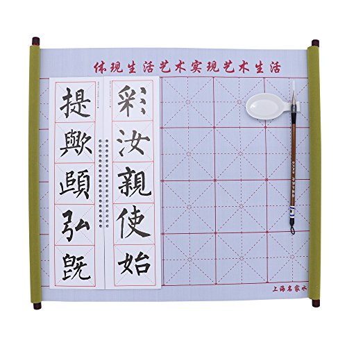 Water Rewrite Chinese Calligraphy Lovers Gift Scroll Paper Cloth Grid Design