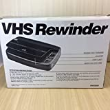 Gemini Video Cassette Rewinder # RW3500