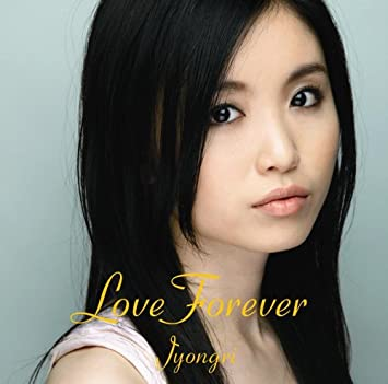 Amazon | Love Forever(通常盤) ...