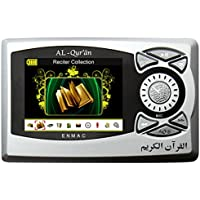 Hitopin 4GB Digital Color Quran Player One Year Warranty Islamic Digital Quran Speaker Silver Color Quality Digital Quran Speaker Loud Voice Silver Color Rechargeable Battery HP-805