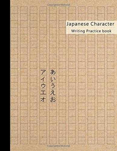 Japanese Character Writing Practice Book  Genkouyoushi Paper Notebook  Kanji Characters   Cursive Hiragana And Angular Katakana Scripts   Improve Writing With Square Guides