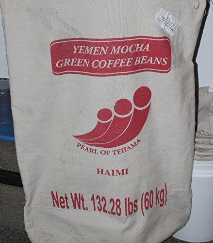 Yemen Mocca Haimi (Al-Haymah) Green (Raw) Coffee Beans - al-Roowad C.A. Fresh Current Crop, May 8, 2018, Arrival - From North Country Roasters (Ten Pounds) by Yemen Mocca Haimi Green Coffee Beans (Image #1)