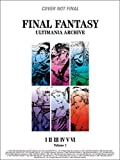#8: Final Fantasy Ultimania Archive Volume 1