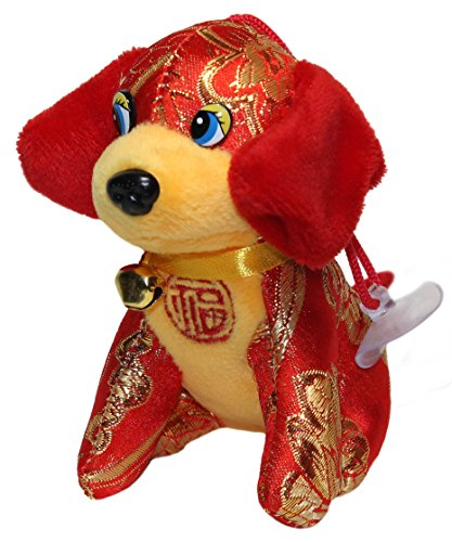 Lucore 4 Inch Red & Gold Brocade Hound Dog Plush Stuffed Animal Toy Decoration - 2018 Chinese New Year Hanging Doll Lucky Charm Ornament with Jingle Bell Collar (Decorations For New Years)