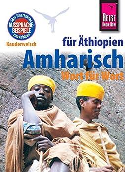 pdf/book Unheimliche Heimat. Essays zur österreichischen Literatur