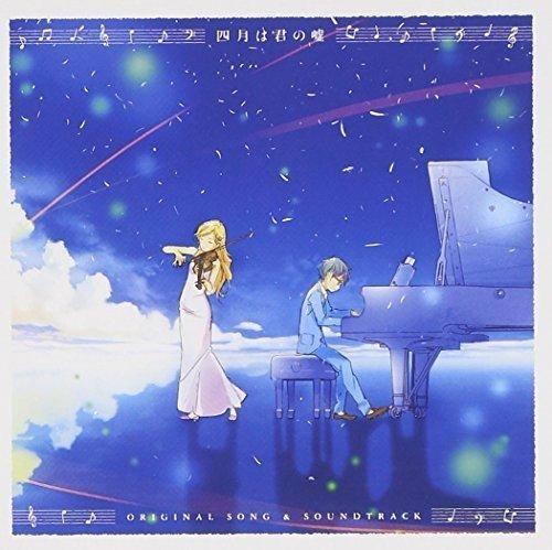 Original Song & (Original Soundtrack) by Sony