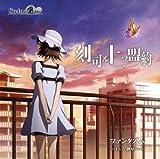 TOKI TSUKASADORU JUNI NO MEIYAKU(CD+DVD)(ltd.ed.)