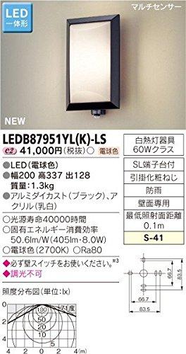 東芝ライテック マルチセンサー付ポーチ灯 LEDB87951YL(K)-LS B01H3IMQX0 18598