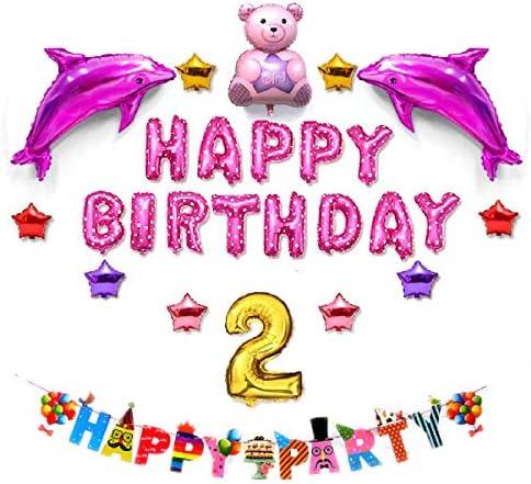 2歳 お 誕生 日 プレゼント 女の子 イルカ ピンク ハッピーバースデー パーティー 飾り用 バルーン 風船 空気入れ ポンプ付き セット