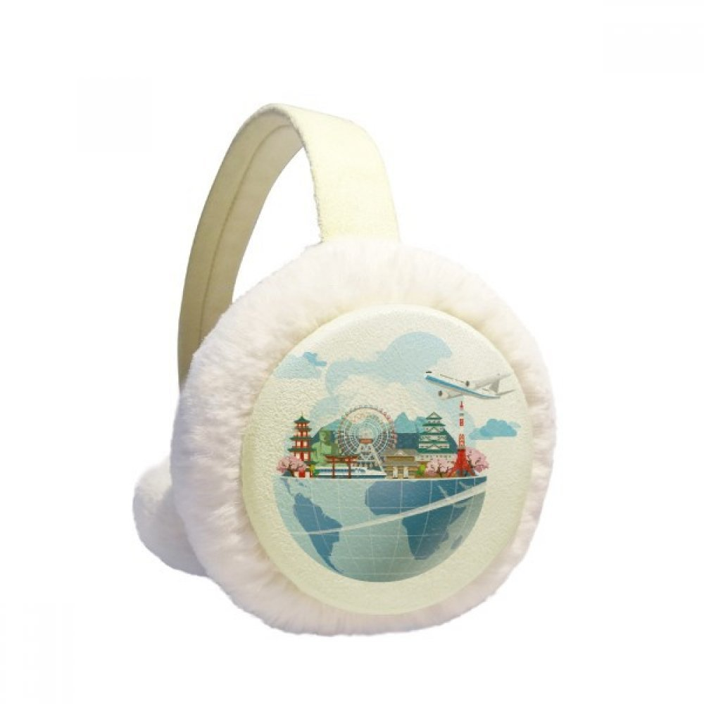 Travel Journey Japan Fuji Sakura Plane Winter Earmuffs Ear Warmers Faux Fur Foldable Plush Outdoor Gift