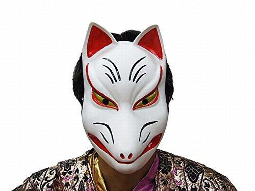 Kitsune Media Cara Máscara de goma fabricado en Japón ...