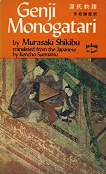 Genji Monogatari por [Shikibu,Murasaki]