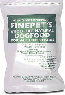 Formula completa y equilibrada de comida seca de venado y pollo para perros de todas las razas, todas las tallas y todas…