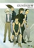 新機動戦記ガンダムW メモリアルボックス版 Part.I (初回限定版) [DVD]