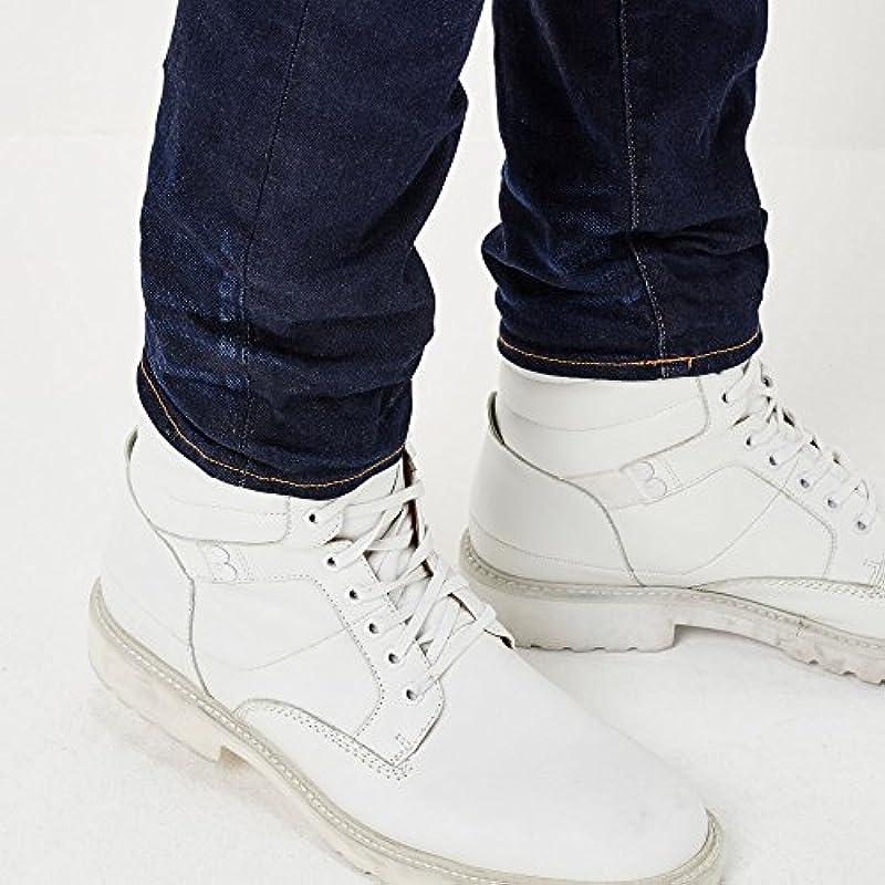 G-STAR RAW Męskie dżinsy 3301 Slim Fit': Odzież