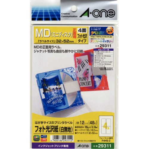(Mini disc) front for four-sided glossy photo paper (plai...