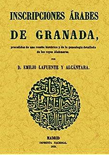 Inscripciones árabes de Granada