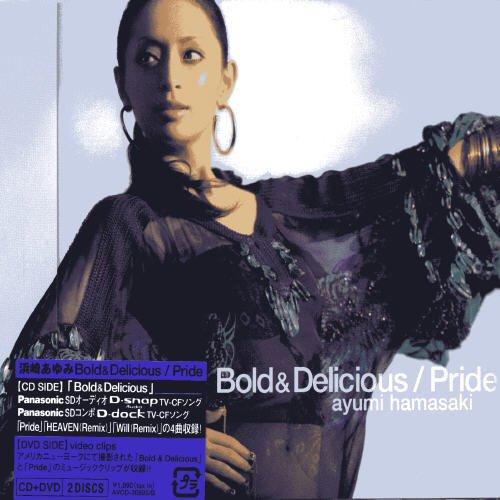 CD : Ayumi Hamasaki - Bold&delicious/ Pride (Japan - Import, NTSC Region 2)