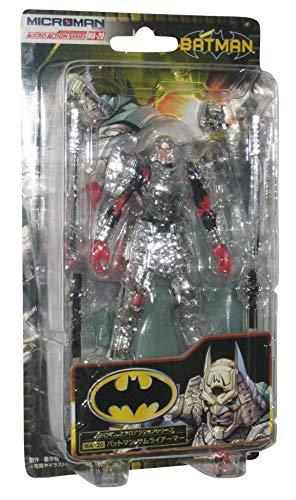 (Takara DC Comics Batman Microman Samurai Armor Action Figure MA-20)