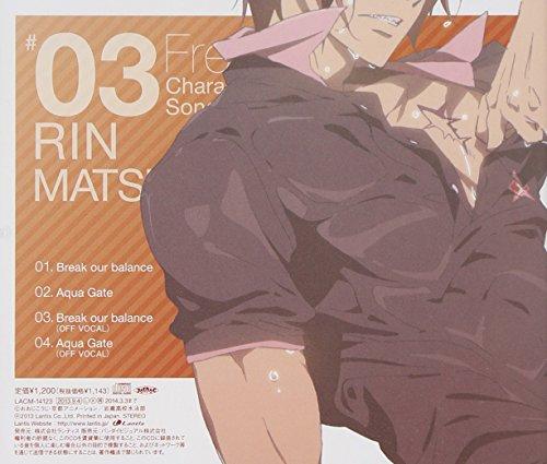 Free Character Song 3: Rin Matsuoka