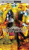 Gankutsuou - The Count of Monte Cristo: Chapter 1 [UMD for PSP]